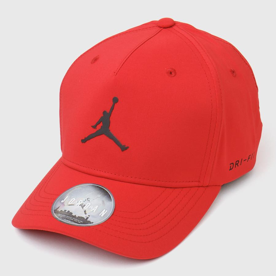 Jordan Jumpman Woven Czapka Full Cap 897559 687 do
